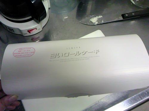 Ts3u0533