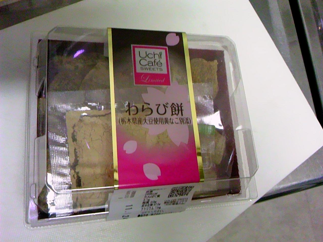 ローソン2011春コレスイーツ第4弾!