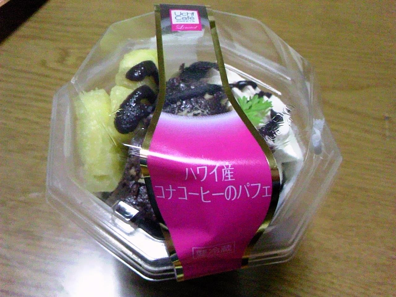 ローソン2011春コレスイーツ第5弾!